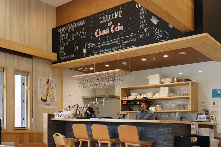 chauscafe1906002